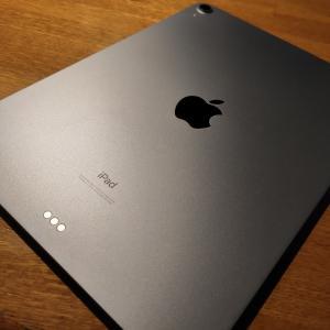iPad Air 4を買ってみたのでレビュー&お得に買った方法