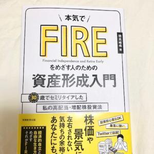 「三菱サラリーマンさん」の著書購入