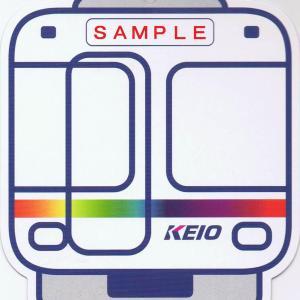京王電鉄 レインボーカラー特別ラッピング車両