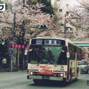 京王バス東 練馬線