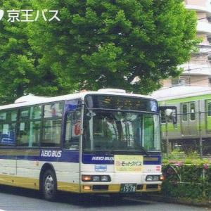 京王バス東 NHK線