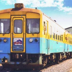 由利高原鉄道 YR1500形最後の3両連結運転