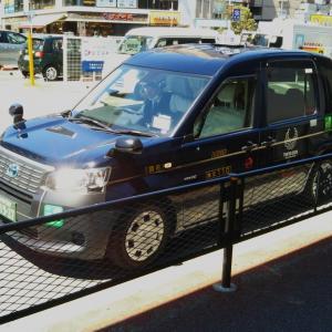 京王自動車 京王タクシー