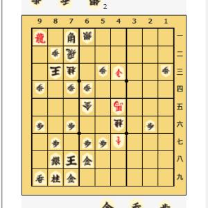 実践詰将棋㉞ 7手詰め