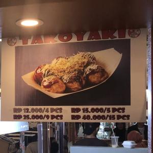 イオンBSDでみる、タコ焼き事情 日本食ブームでインドネシアに定着する