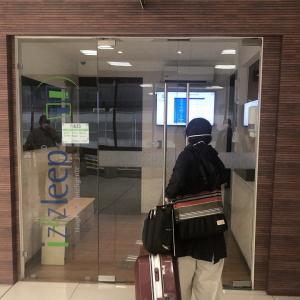 【メキシコ空港での時間のつぶし方】カプセルホテルで仮眠