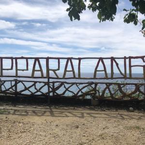 【インドネシア渡航】ブルクンバ県のアパラランビーチの絶景!
