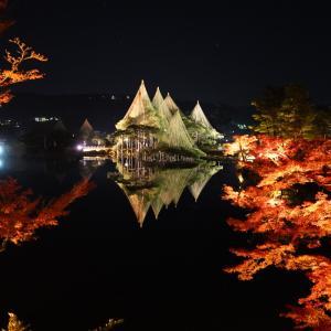 秋の金沢城・兼六園(ライトアップ)