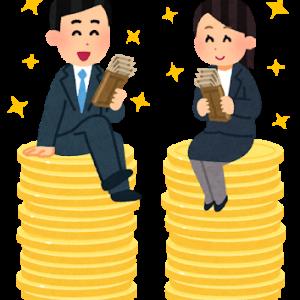 【フルタイムワーママ】2021年7月の手取り額とお給料事情