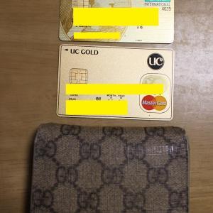 所有しているクレジットカードと使っているカードケース