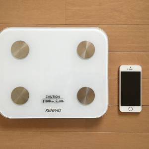 RENPHO体重・体組成計はコスパ十分、スマホとの連携も簡単で使いやすかった
