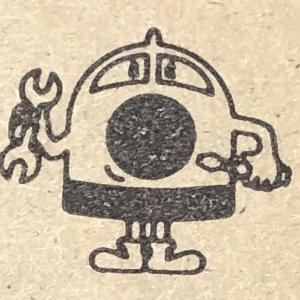 【備忘】東海道新幹線 若返り工事(1976年〜1982年)のスケジュール