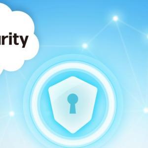 チャットツールのセキュリティは心配しなくてよい?