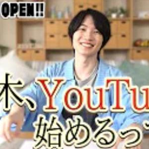 神木隆之介のYouTubeが結構面白そう。【RyuTube】初回は佐藤健も登場。