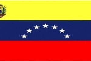 ベネズエラ基本情報