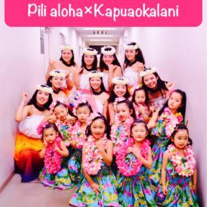 【イベント報告】2/23慶應義塾大学フラサークルPili Aloha/オリジナル単独公演にゲスト出演したキッズフラダンサーズに、はなまる!♡