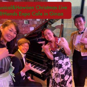 【イベント報告】ミュージカルとフラダンスで☆クリスマスライブin銀座☆みんな笑顔いっぱいでニタニタだった日(^^♪