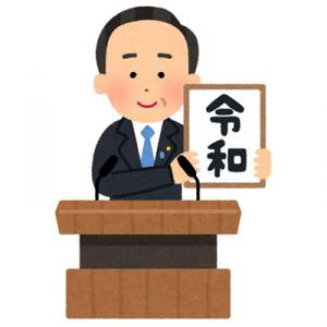 テレビでみた菅総理大臣の印象
