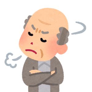 仕事のストレスを減らすために私が苦手な人にすること