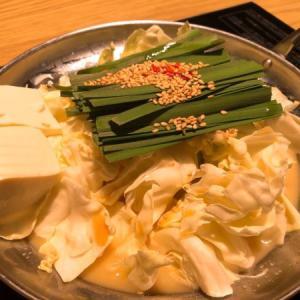 絶品もつ鍋ランチを梅田で食す!~博多もつ鍋おおやま リンクスウメダ~【梅田】