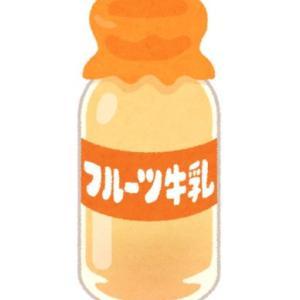 梅田でしっぽりお蕎麦ランチ~そば打ち 松林~【梅田】