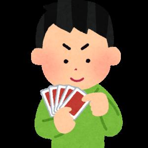 【悲報】ギャンブル漫画、嘘喰いの『エアポーカー』を超える作品、未来永劫現れるわけがない。