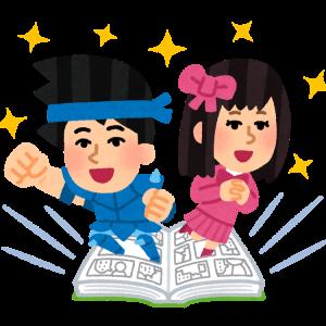 【悲報】ジェネリック高木さんこと「イジらないで、長瀞さん」ついにアニメ化