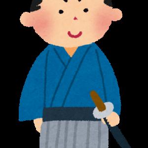 【悲報】ゴーストオブツシマの登場人物、名前が適当すぎる