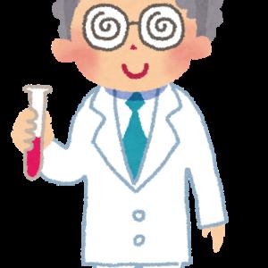 【悲報】Dr.STONEさん、作中時間が7年経過する