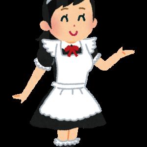 【感想】死神坊ちゃんと黒メイド 第5話「坊ちゃんと烏とアイススケート」反省会