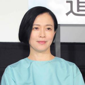 【芸能】女優「坂井真紀(50)」離婚!原因は11歳下の夫の女性関係!?【SNSの最新の反応】
