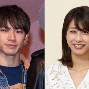 「加藤綾子(35)」アナと三代目JSB「NAOTO(36)」破局!ネットでは『さんまでええやんもう』『コロナ破局か』の声も!【SNSの最新の反応】