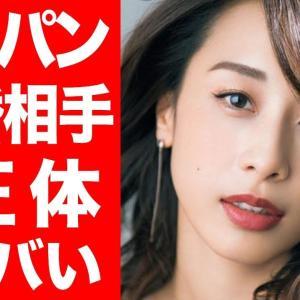 カトパン「加藤綾子アナ」結婚相手の元カノはTBS出水アナ?ネットでは『バツイチ子持ちらしい』『トロフィーワイフだったか』の声も!【SNSの最新の反応】