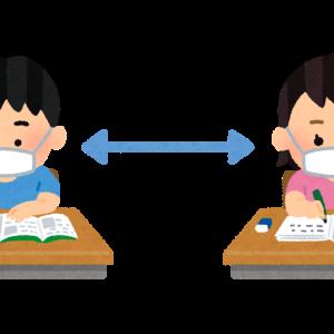 早稲アカの夏期講習終了。新4年の入塾テストまで何をする?