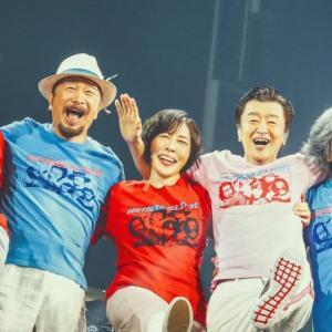 『サザンオールスターズ 特別ライブ2020 「Keep Smilin'〜皆さん、ありがとうございます!!〜」』