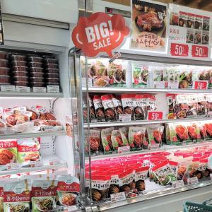韓国食品スーパー、イエスマートに行って来ました