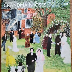 グランマ・モーゼスの素敵な100年人生に学ぶ