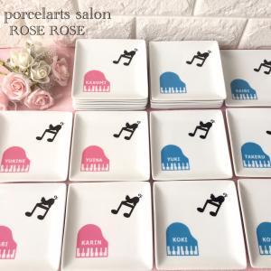 ピアノ発表会の記念品♡お教室のロゴと生徒様のお名前入りです