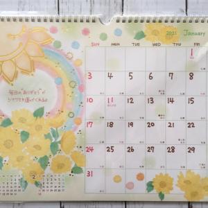 もんシリーズ♡早くも来年のカレンダーに胸が躍ります♡