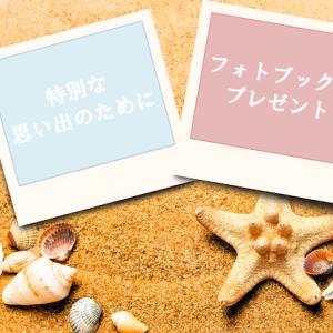 通訳ガイドにおすすめのフォトブック3選!簡単作成でお客様の満足度アップ!