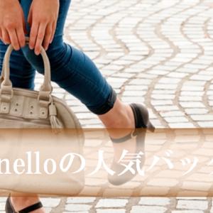 anelloのバッグは外国人にも大人気!お土産にも最適のミニリュック!