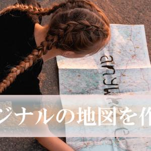 通訳ガイドの仕事にもお役立ち!オリジナルの可愛い地図を作成しよう!