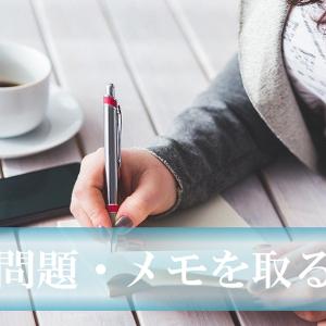 通訳問題の聞き取り練習:通訳案内士試験2次試験対策
