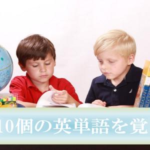 【2021英語勉強アプリ】ENGDOM!ポイントが貯まるからやる気もアップ!