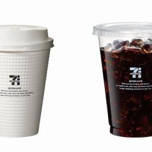 セブンカフェの販売方法が変わる?