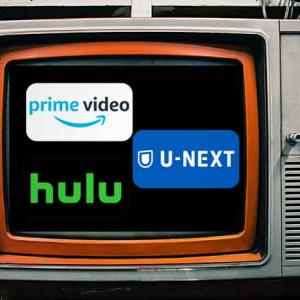 【Amazon・Hulu・U-NEXT】おすすめ動画配信サービス紹介所【どれにする?】