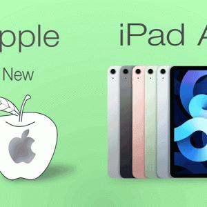 【Apple新製品発表】iPad Air(第4世代)をご紹介(2020年9月)