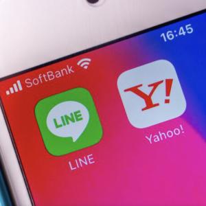 LINEのNFTマーケットプレイスの新機能