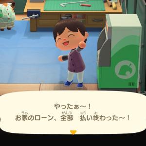 【Switch】「あつ森」最初のマイホームローン返済!&初めてのリメイク体験!!