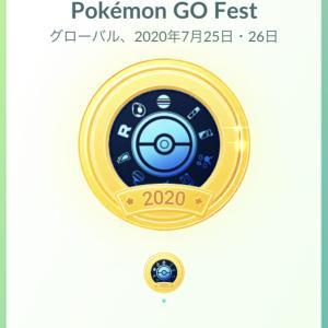 【ポケモンGO】GOFEST(GOフェスト)2020に参戦!~イベント2日目のプレイ日記~